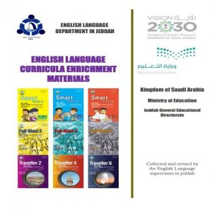 ENGLISH LANGUAGE CURRICULA ENRICHMENT MATERIAL